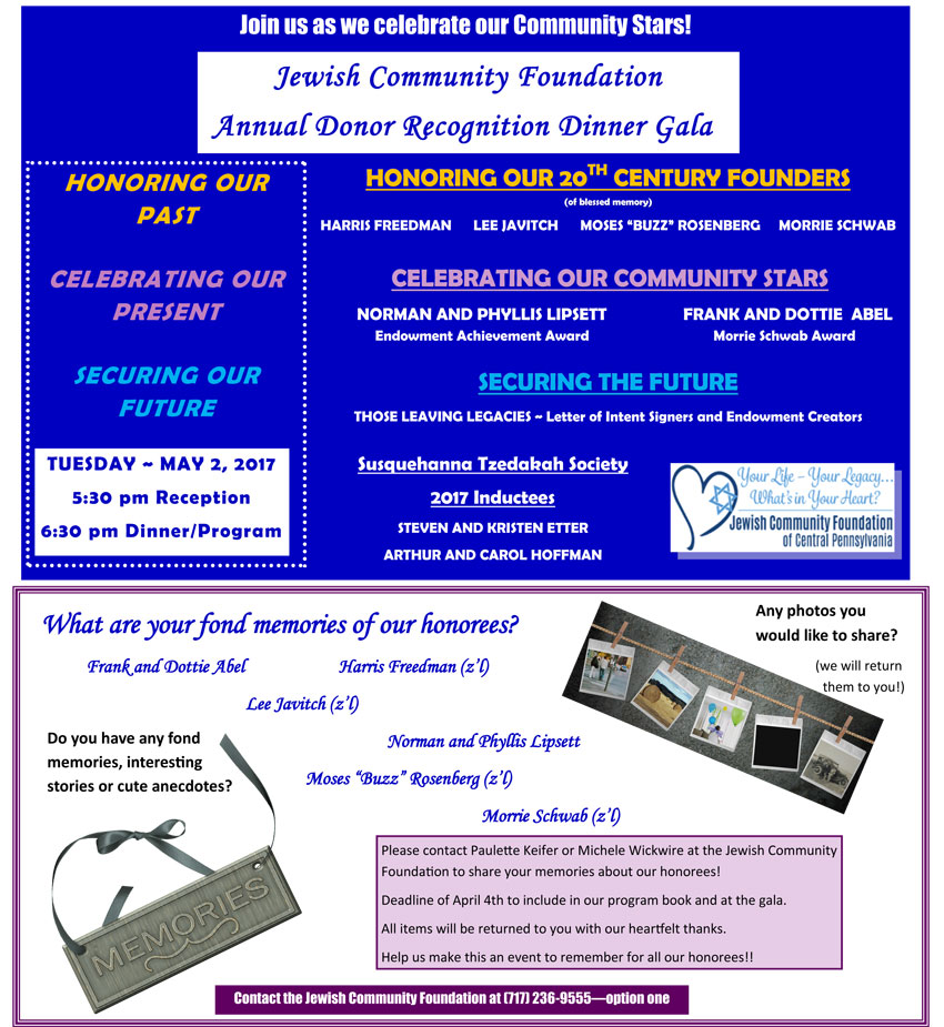 annual-donors-recognition-dinner-gala