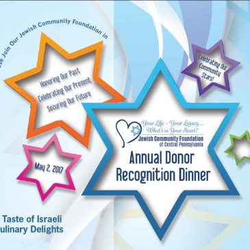 Annual Donor Recognition Dinner 2017