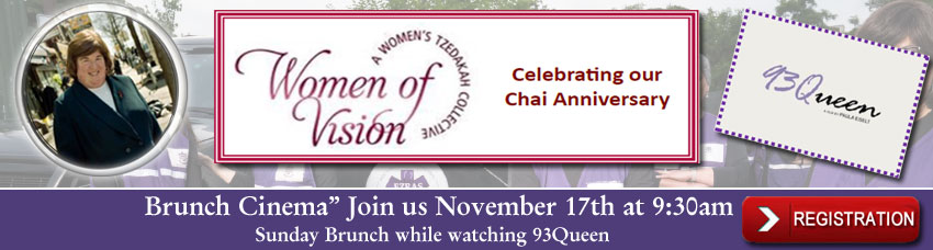 fall-event-women-of-vision-93-queen