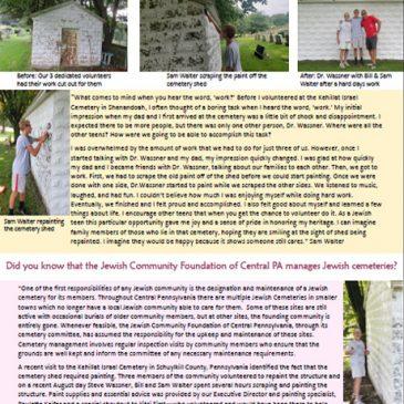 Kehillat Israel Shenandoah Cemetery Spruce Up